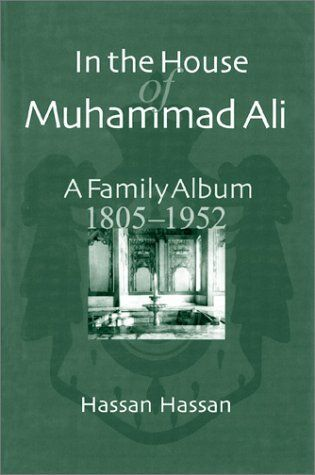 9 best blast from the past images on pinterest cairo hand warmers in the house of muhammad ali a family album 1805 1952 by hassan fandeluxe Images
