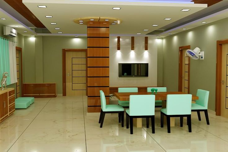 Dining Room False Ceiling Designs