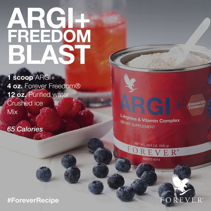 ARGI+ Freedom Blast using Forever Living Product, ARGI+ #ForeverLiving #ARGI #Freedom #Drink #Recipe #ForeverRecipe