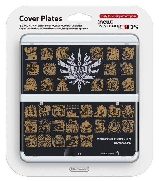 Coque Monster Hunter 4 Noire - #New3DS @ReferenceGaming