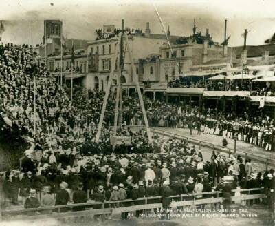 Laying the foundation stone of the Melbourne Town Hall by Prince Alfred 1867.
