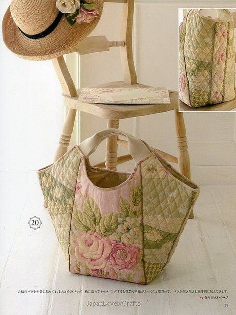 Quilting Bag Designs : Patchwork Quilts by Sanae Kono - Japanese Quilting Pattern Book - Bag, Cushion, Tapestry, Frame ...