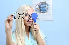 Сам себе окулист. Как проверить зрение в домашних условиях? | Я ЗДОРОВ!