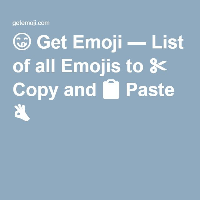 emoji to copy and paste