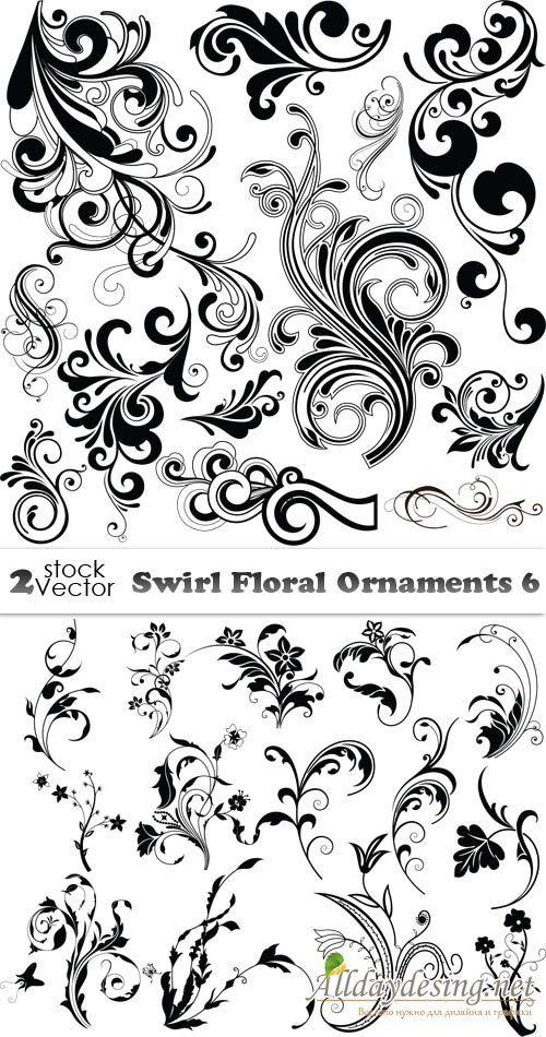 Орнамент, декоративные завитки, элементы дизайна, вектор » Alldaydesing.net - Искусство графики, элементы дизайна