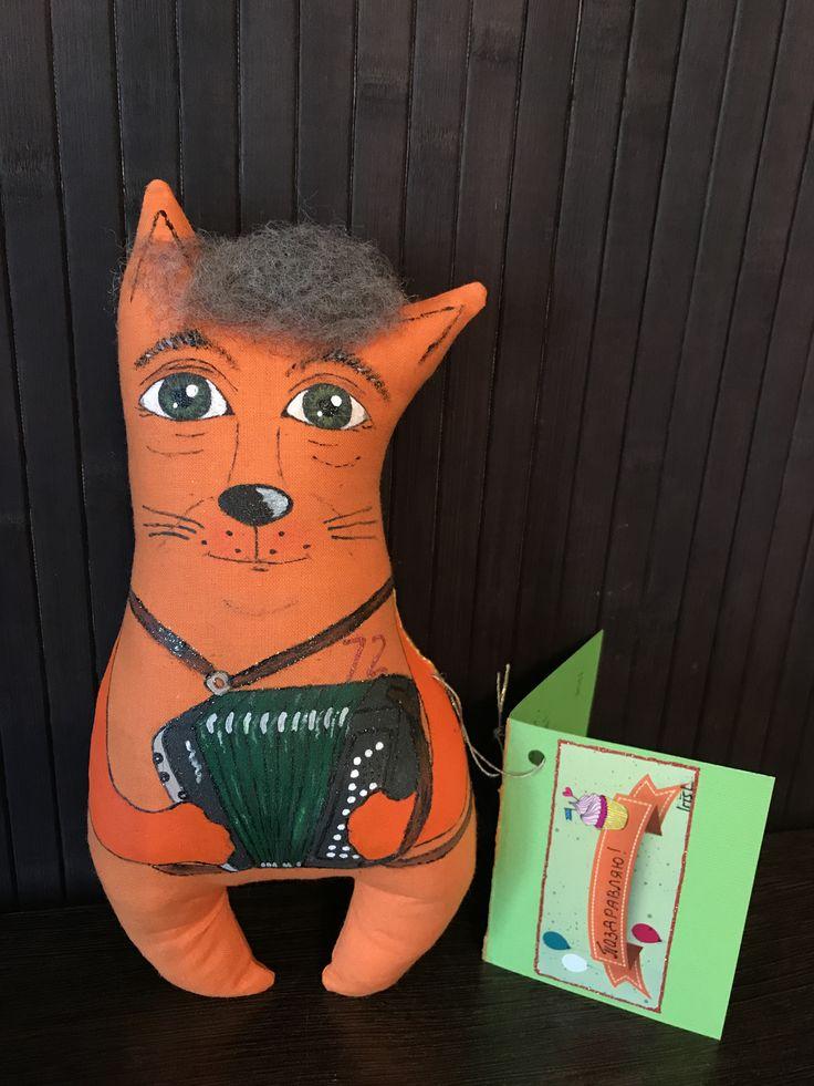 Кот баянист. Авторский именной подарок пожилому мужчине. Сайт rukamiris.com, Руками Ирис.