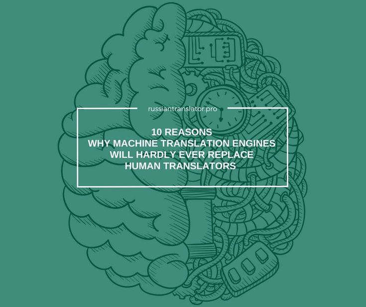 10 reasons why machine translation programs will not be able to compete with professional human translators for decades to come.