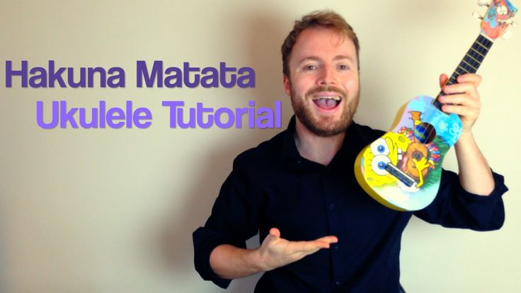 Here's fun! How to play Hakuna Matata from the Lion King on the ukulele! Support me on http://www.patreon.com/UkeTeacher for as little as $1 a month for some...