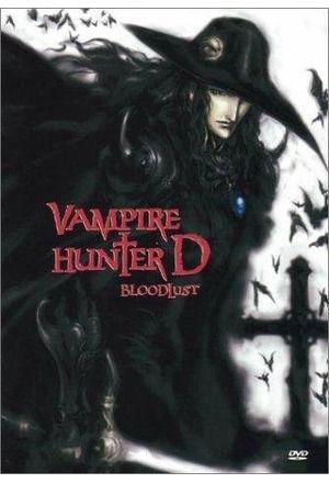 Vampire Hunter D: Bloodlust (2000) poster