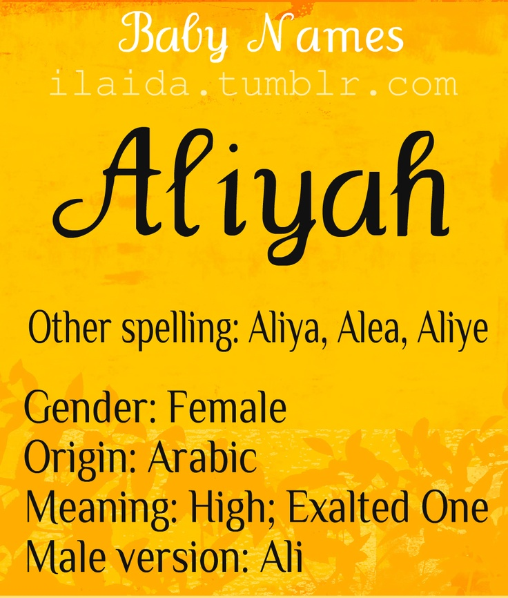 51 best islamic names images on pinterest muslim faith birth and baby girl name aliyah meaning exalted one origin arabic other stopboris Gallery
