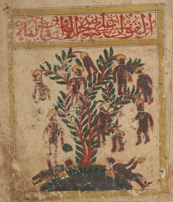 "Illustration of waq-waq tree - Arabic folk belief     Illustration of a Waq-Waq Tree ""The Waq Waq are mythical lands, associated with trees bearing humanoid fruits, which were sometimes located in Africa and sometimes in the eastern Indian Ocean."""
