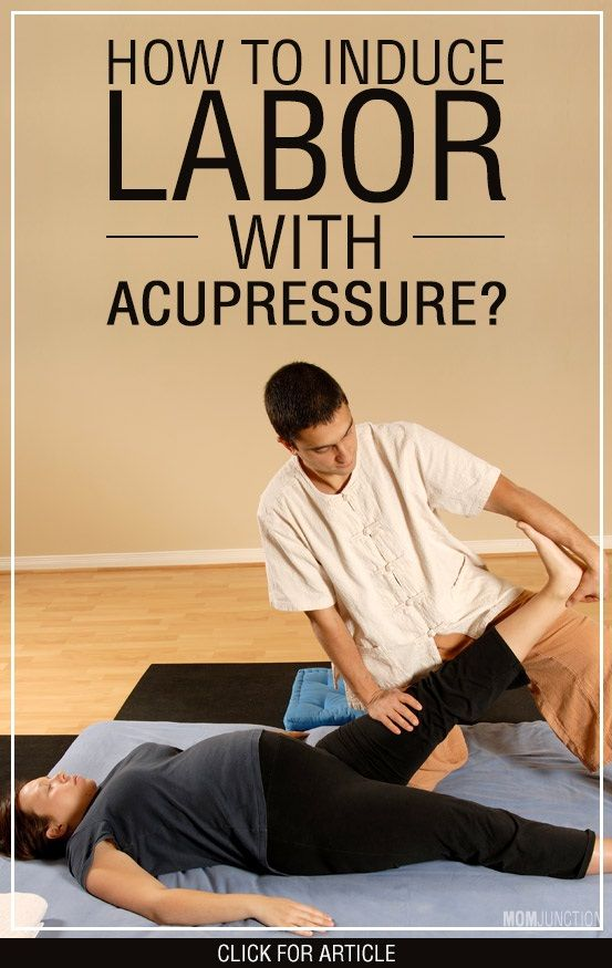 12 Most Effective Acupressure Points To Induce Labor ...