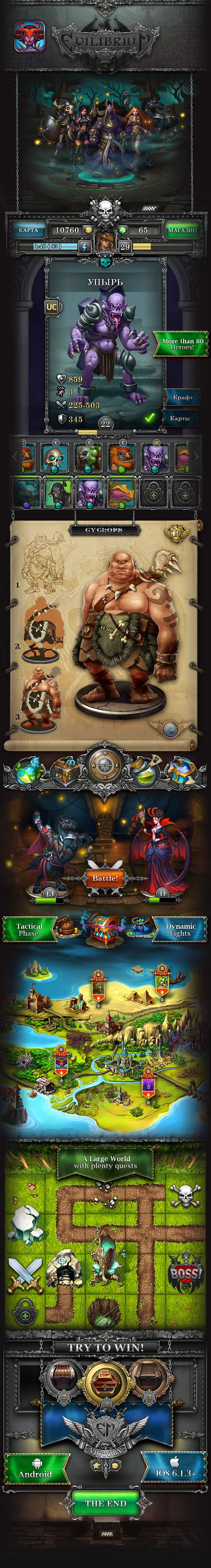 Evilibrium game ios gui mobile | Create your own roleplaying game books w/ RPG Bard: www.rpgbard.com | Pathfinder PFRPG Dungeons and Dragons ADND DND OGL d20 OSR OSRIC Warhammer 40000 40k Fantasy Roleplay WFRP Star Wars Exalted World of Darkness Dragon Age Iron Kingdoms Fate Core System Savage Worlds Shadowrun Dungeon Crawl Classics DCC Call of Cthulhu CoC Basic Role Playing BRP Traveller Battletech The One Ring TOR fantasy science fiction horror