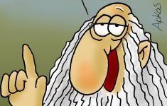 Το νέο σκίτσο του Αρκά για τον λαό και τις κυβερνήσεις - Media