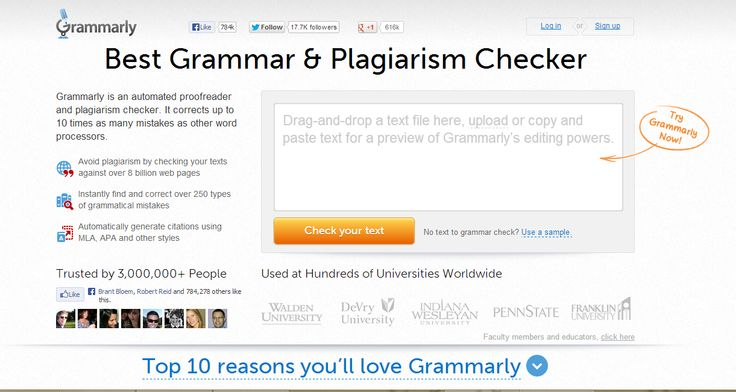 online plagiarism check software free