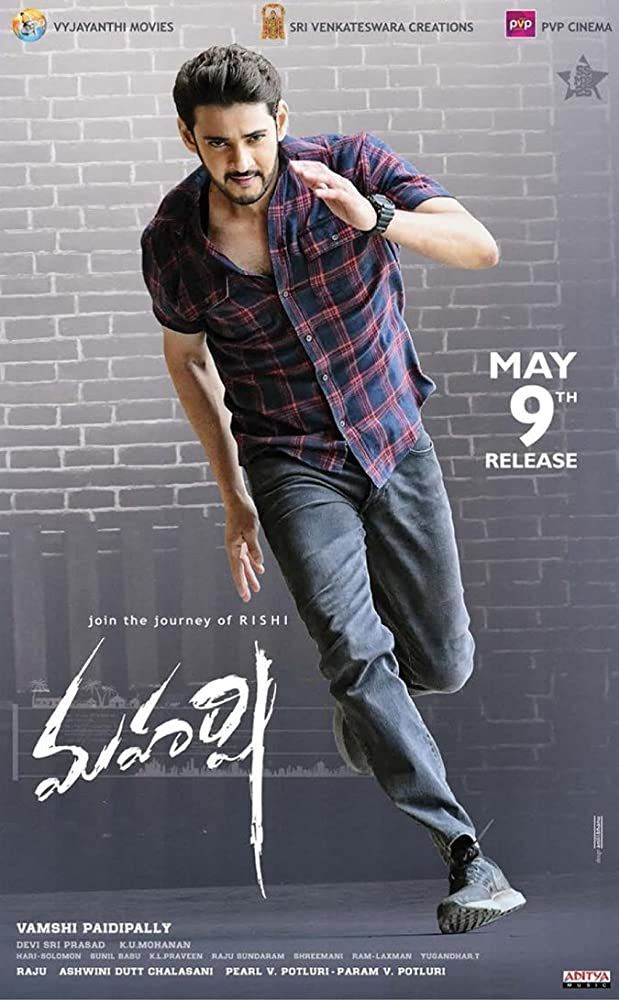 Maharshi 2019 Hindi Dubbed Movie 720p Hdrip 900mb Esubs 7starhd Bz In 2020 Full Movies Download Telugu Movies Download Download Movies