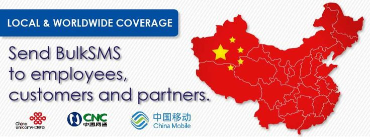 SMS China Supported Countries (With images) Sms