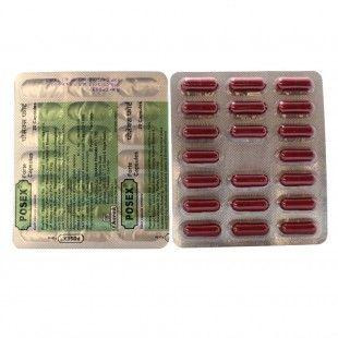 84 Best Charak Pharma Images On Pinterest Ayurvedic
