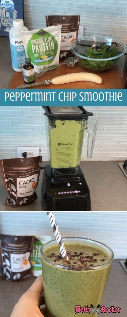 I recently made a smoothie so mind-blowingly good that it became an instant favorite. Not only is this a mouthwatering combination of flavors, but there are so many health benefits packed in these ingredients! Delicious AND nutritious!? That definitely gets the Betty Rocker stamp of approval! It's an easy recipe and can be enjoyed anytime …
