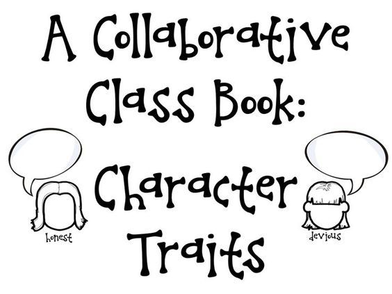 Character Traits Anchor Chart & Activity (FREEBIE included