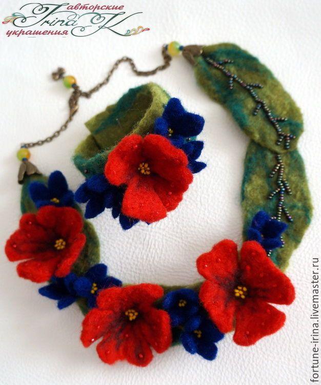 Купить Комплект валяных украшений Полевые цветы - разноцветный, красный, синий, зеленый