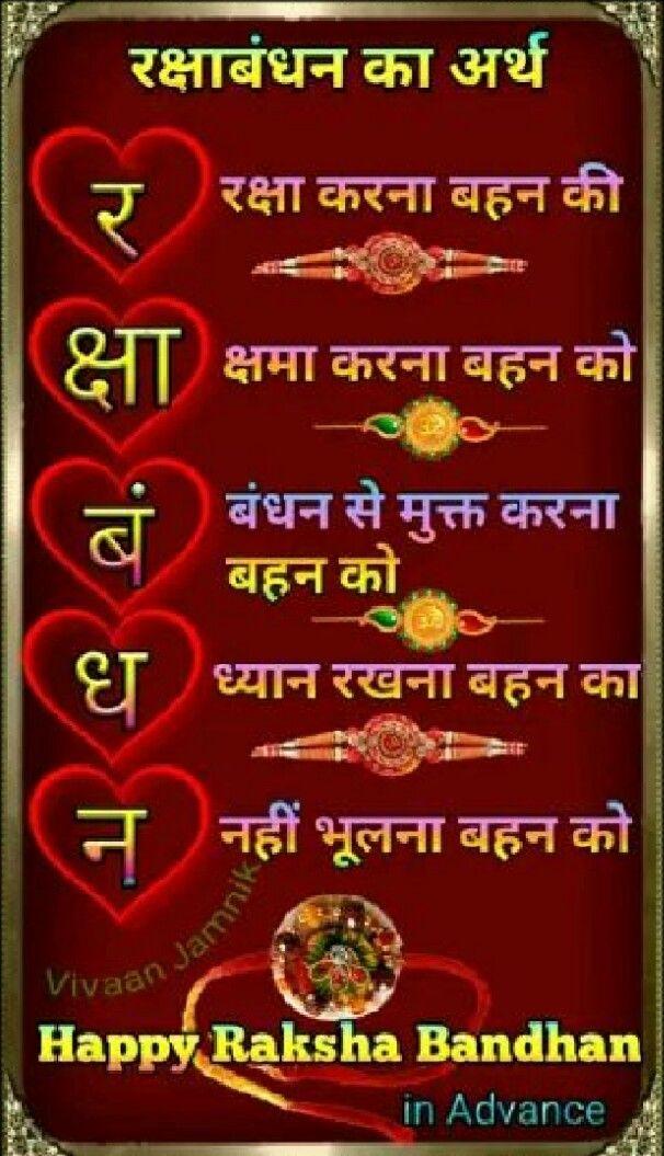 Pin by RADHIKA RADHIKA on Heart   Hindi quotes, Prayer quotes