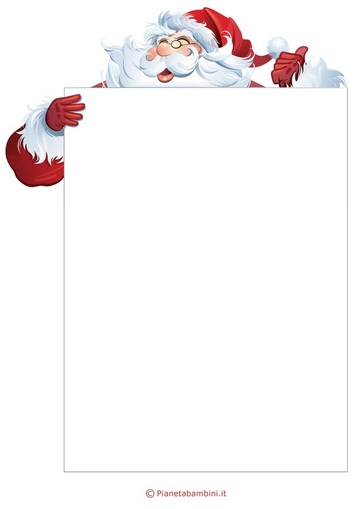 Lettera a Babbo Natale versione 3 da stampare gratis