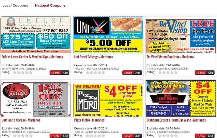 Get register tape coupons via your smartphone from RTUI. #coupons #rtui #grocerycoupons