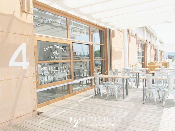 ONOMICHI U2 Yard Cafe 広島・尾道 : Favorite place