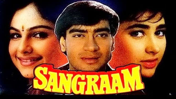 Free Sangram (1993) Full Hindi Movie | Ajay Devgan, Ayesha Jhulka, Karishma Kapoor, Amrish Puri Watch Online watch on  https://www.free123movies.net/free-sangram-1993-full-hindi-movie-ajay-devgan-ayesha-jhulka-karishma-kapoor-amrish-puri-watch-online-2/