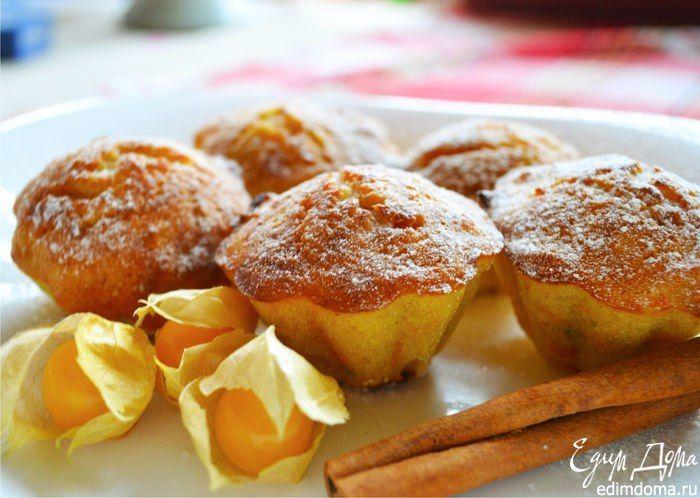 Морковные кексы с физалисом и корицей. Вкусный завтрак для всей семьи. Отличного вам дня! #edimdoma #recipe #cookery #morning #breakfast