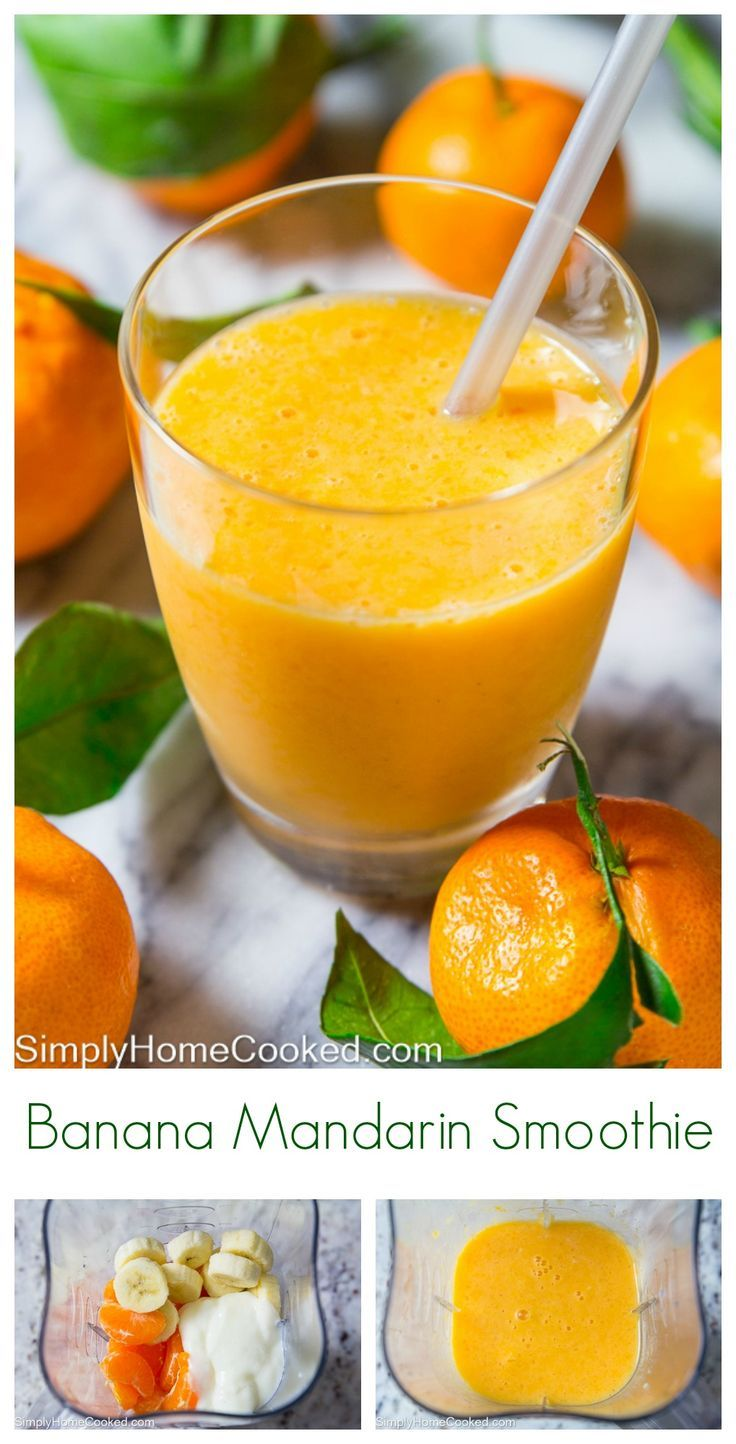 Fresh and tangy smoothie with only 4 ingredients.