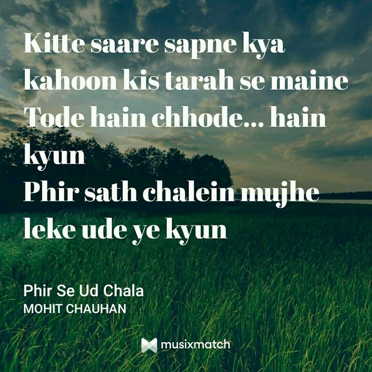 Phir se udd Chala from Rockstar by Mohit Chauhan