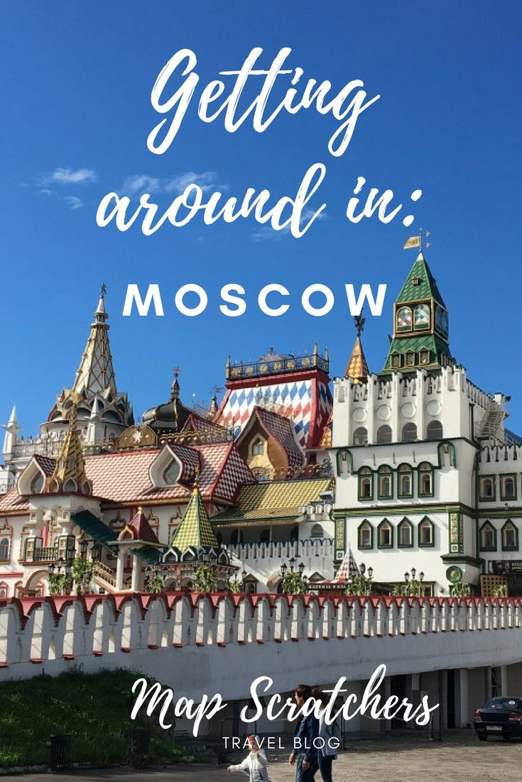 Getting Around In Moscow Read our blog for advice on ting around