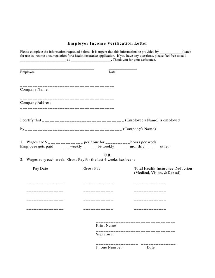 Employment Verification Letter Template Word Employment