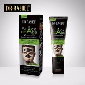 Special Prices DR-RASHEL Collagen & Charcoal Peel Off Blackhead Mask Oil Control Nose Acne Remover 60 ml For MenOrder in good conditions DR-RASHEL Collagen & Charcoal Peel Off Blackhead Mask Oil Control Nose Acne Remover 60 ml For Men You save OE702HBAAC4MQXANMY-25477017 Health & Beauty Men's Care Skin Care OEM DR-RASHEL Collagen & Charcoal Peel Off Blackhead Mask Oil Control Nose Acne Remover 60 ml For Men