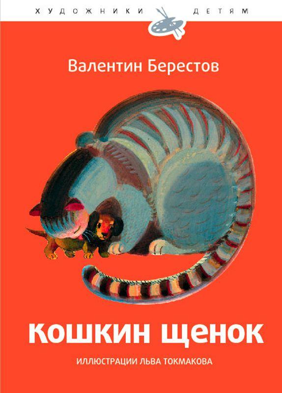 http://www.amphora.ru/imgs/books_big/2083.jpg