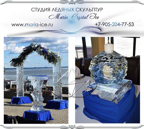 Ледяные скульптуры на праздник СПб и Москва