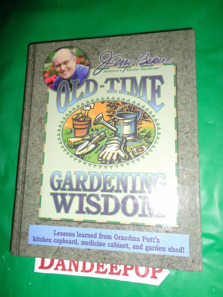 best vegetable garden books pdf