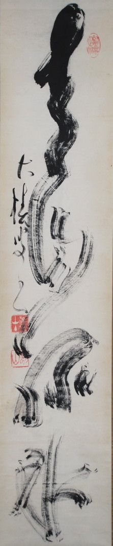 "Dokuzan Hashimoto 橋本独山 (1869-1938). ""The mountain is blue, the water is green."""