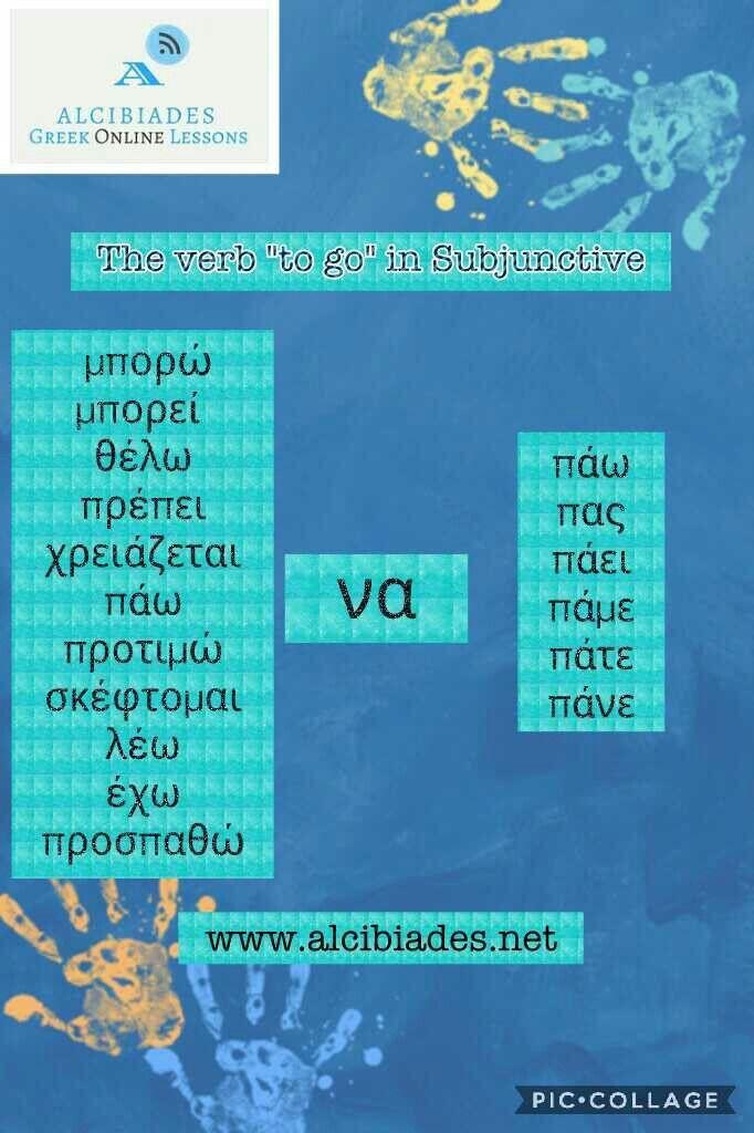 Online Learn Greek Greek Language Learning Greek Phrases