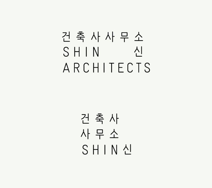Logo and application design for 'SHIN architects' on Behance