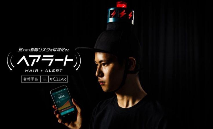 頭皮ケアシャンプーが帽子を被るプロに向けたサポート制度「着帽手当」を提案!?『CLEAR』が目指す未来とは | AdGang