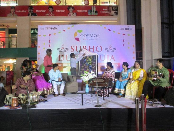 Bijoya Sammelani @ Cosmos Mall, Siliguri