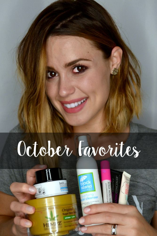 October Favorites • Uptown With Elly Brown