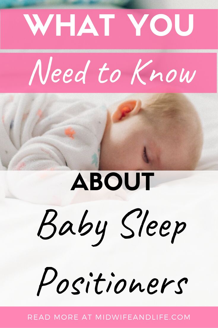 What you need to know about baby sleep positioners
