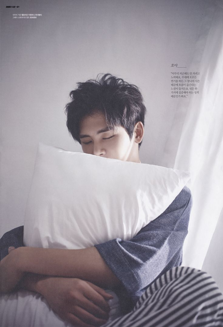 Hoya - INFINITE - 150819 The Star Magazine - September 2015 Issue