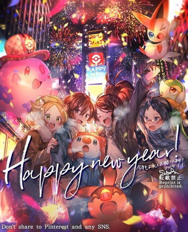 Happy New Years New Year Anime Pokemon Backgrounds Pokemon Game Characters