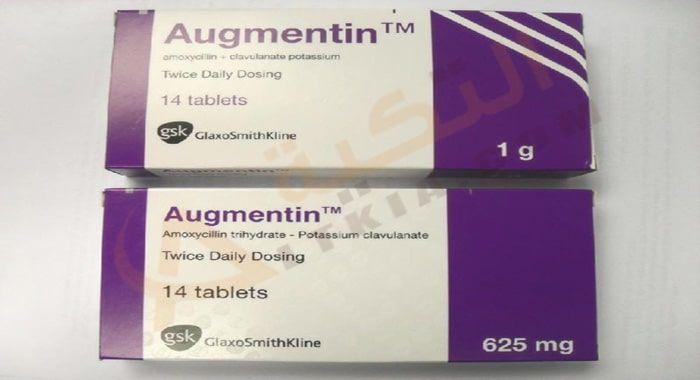 دواء اوجمنتين Augmentin هو مضاد حيوي واسع المجال يحتوي على عدة مواد فعالة منها مادة الأموكسيسللين ا Cards Against Humanity Tablet Convenience Store Products