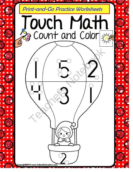 "Touch Math from Autism Educators  on TeachersNotebook.com -  (50 pages)  - Touch Math: This Touch Math Count and Color 50 page worksheet packet includes identification activities for numbers 1 through 9. Provide your students with ""hands-on"" counting experience from the very start!"